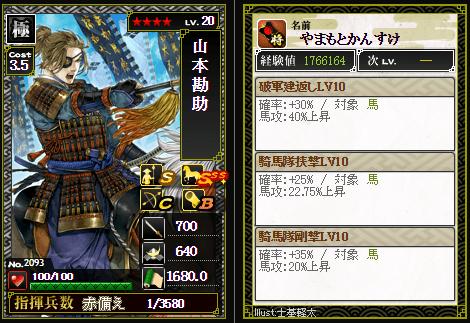 2015-07-16_121312