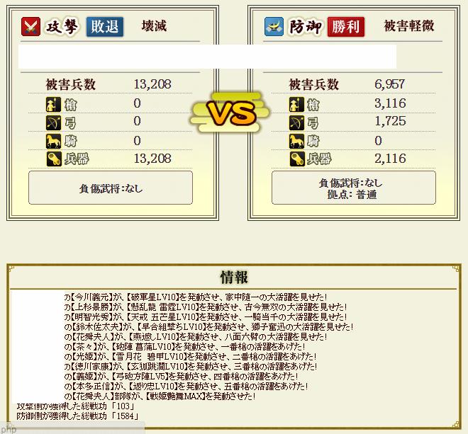 2015-07-16_145354