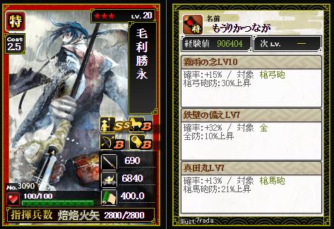 2015-07-31_170024