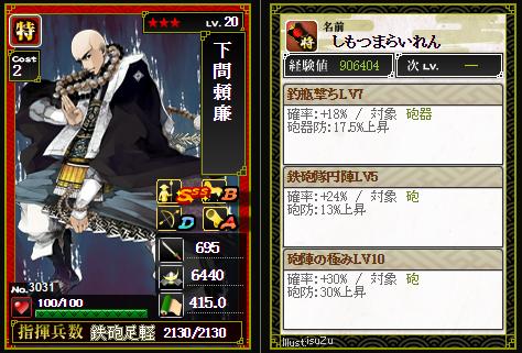 2015-07-31_170316