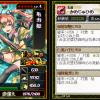亀寿姫の現状