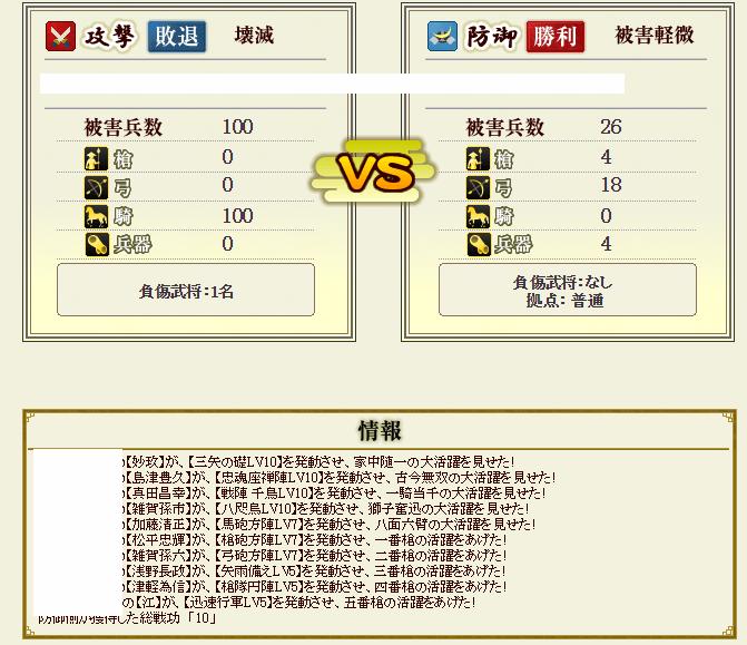 2015-08-20_182215