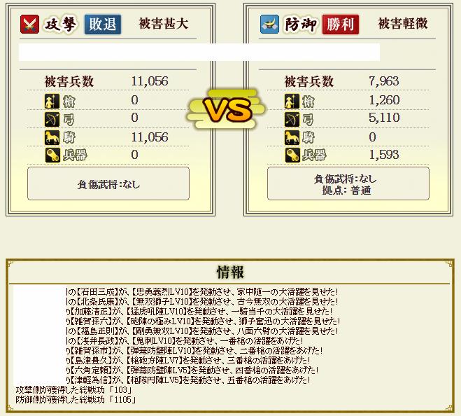 2015-08-20_182259