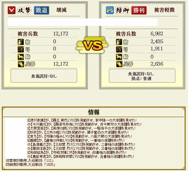 2015-08-20_182650