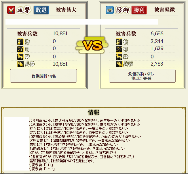 2015-08-20_182834