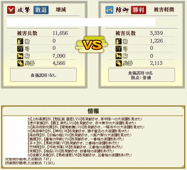 2015-08-20_182914