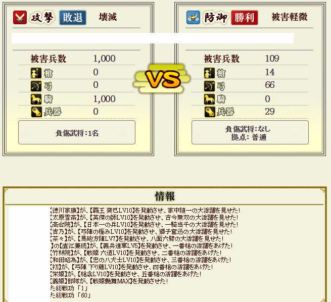 2015-08-21_152550
