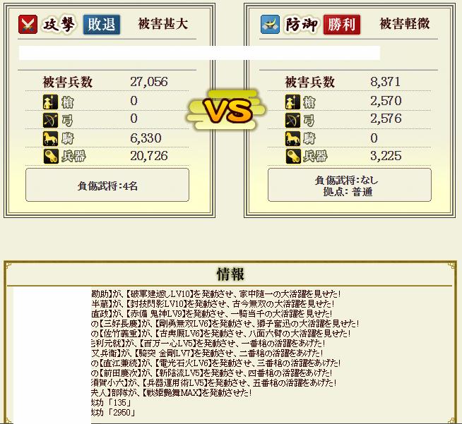 2015-08-21_152735