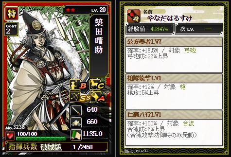 2015-11-15_002738
