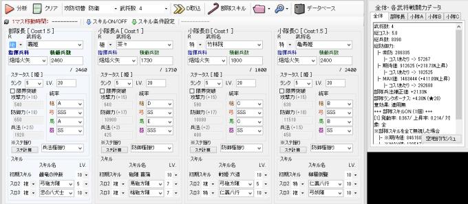 2015-12-01_203420
