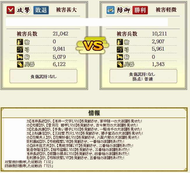 2015-12-14_172506