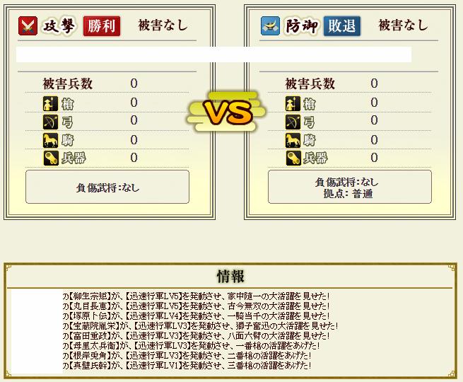 2015-12-14_172630