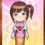 姫たちのバレンタインキッス❤2016の小姓の応援カード