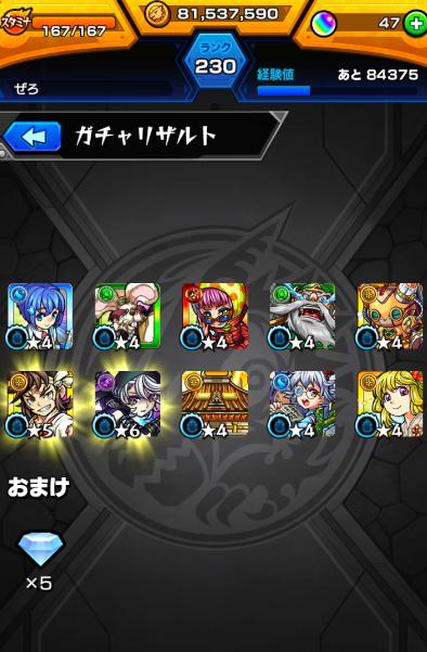 2016-12-31_150527