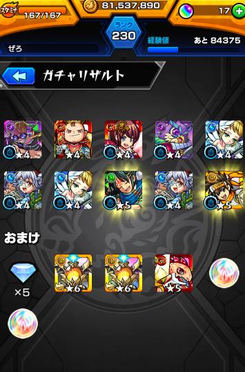 2017-01-01_121412