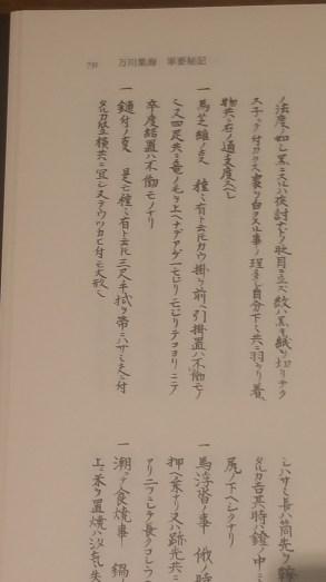 20160813_130442.jpg