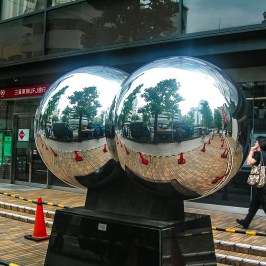 Giant silver ball object