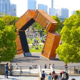 Geometric park object
