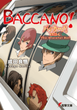 Baccano! Vol 1 Chapter 1.5