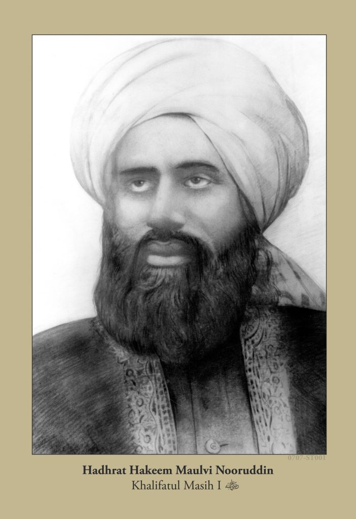 Hazrat Hakeem Nooruddin(ra)