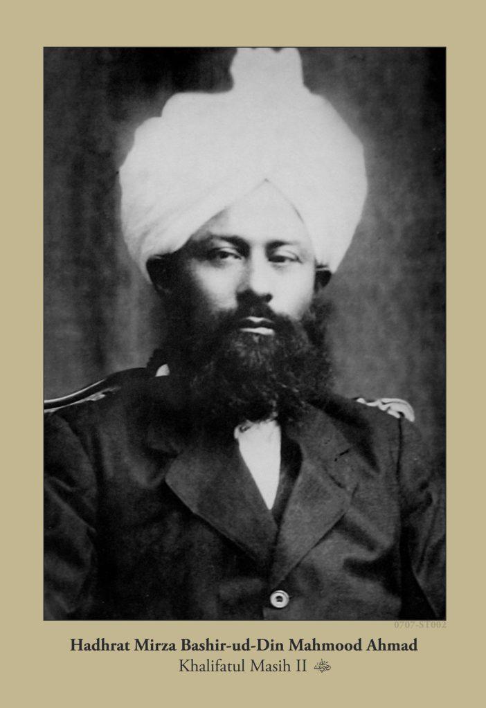 Hazrat Mirza Bashiruddin Mahmud Ahmad(ra)
