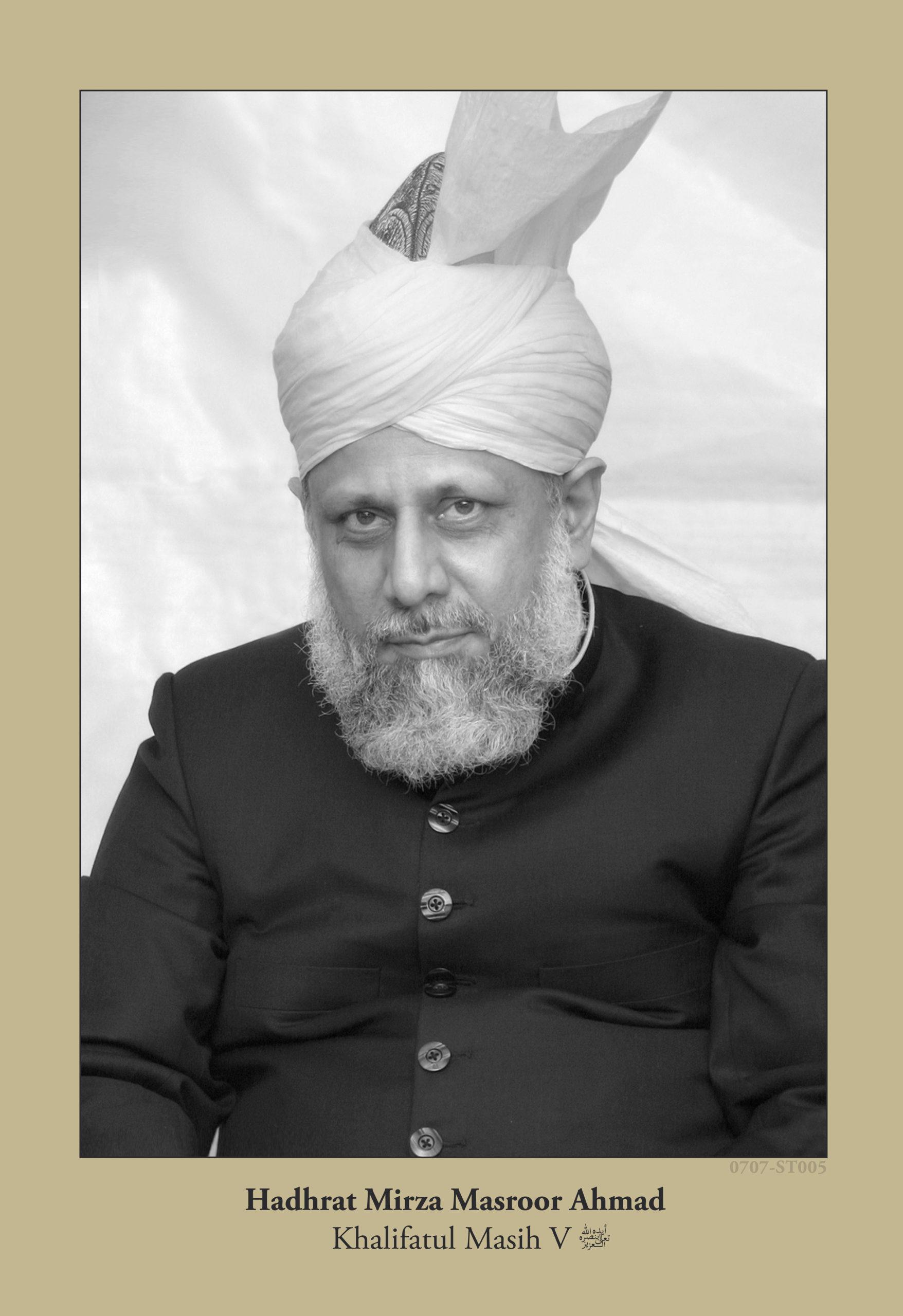 Hazrat Mirza Masroor Ahmad(at)
