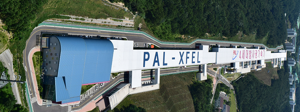 PAL_XFEL_Panorama_profile