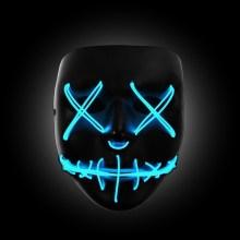 blue the purge mask