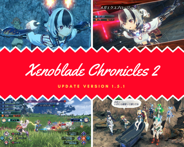 Version-1.5.1-Now-Available-in-Xenoblade-Chronicles-2