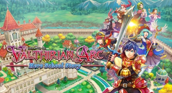 Valthirian-Arc-Hero-School-Story