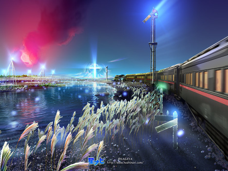 celestial-railroad