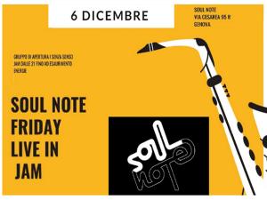 Jam al Soul Note
