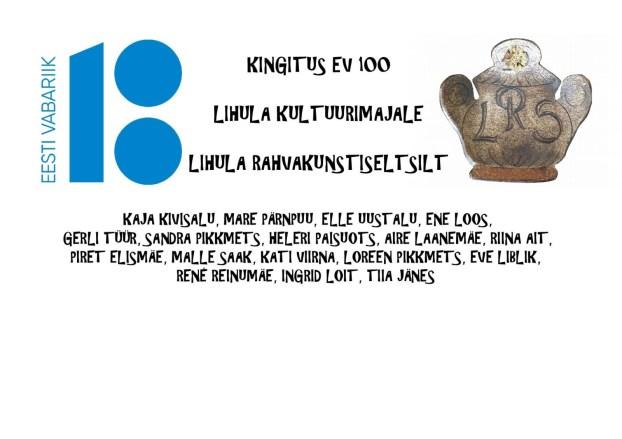 KINK181 (1)-page-001