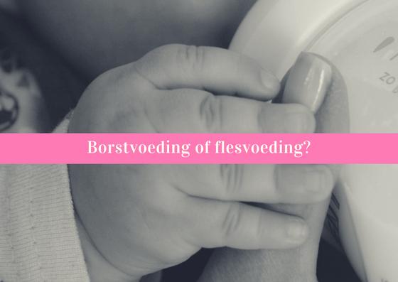 borstvoeding flesvoeding baby