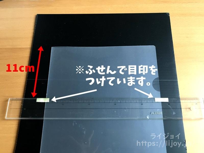 クリアファイルで留め具付マスクケースの作り方【ZIPで紹介!】