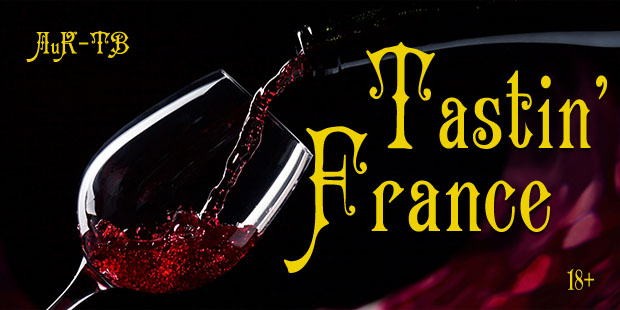 TASTIN'FRANCE. Дни французских вин и спиртных напитков в Москве 2017
