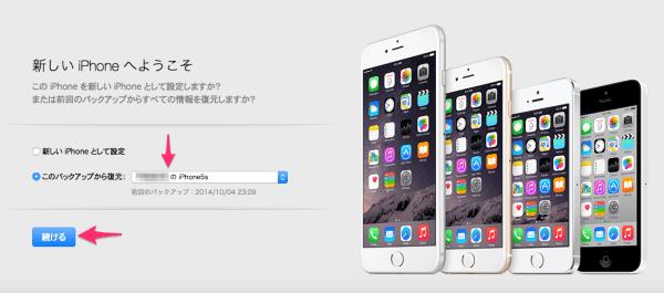 スクリーンショット_2015-01-26_17_12_50