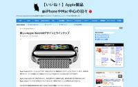 スクリーンショット 2015-04-14 10.48.44