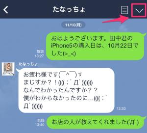 IMG_9256_2