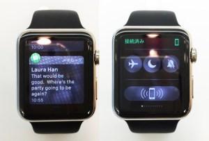 【Apple Watchの使い方】新機能グランスと通知センター