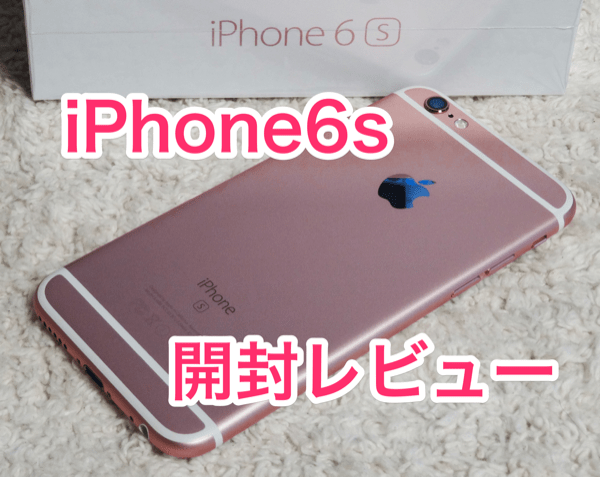 6s withbox