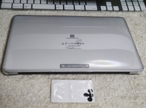 Macbook air airjacket3