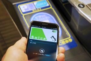 【iPhone7】感動!Apple PayのSuicaを使ってみた!