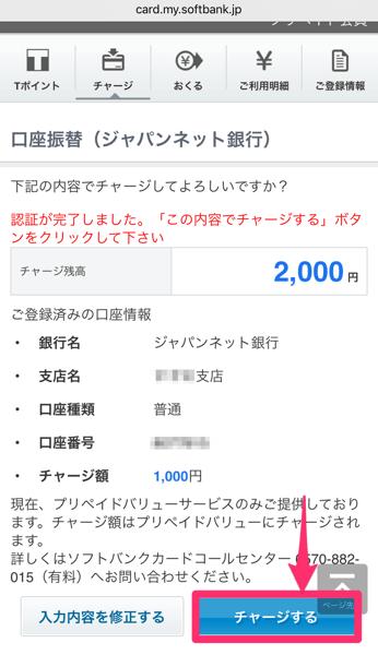 IMG 4067