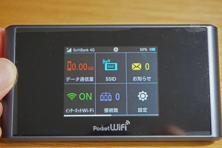 Fuji Wif11