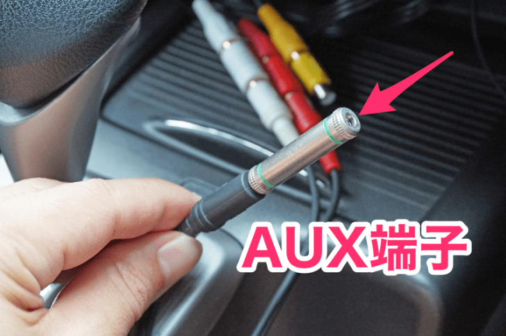 Navi aux bluetooth16