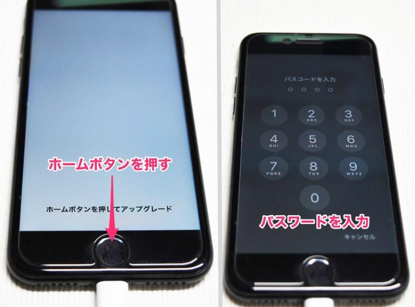 Iphone restore14