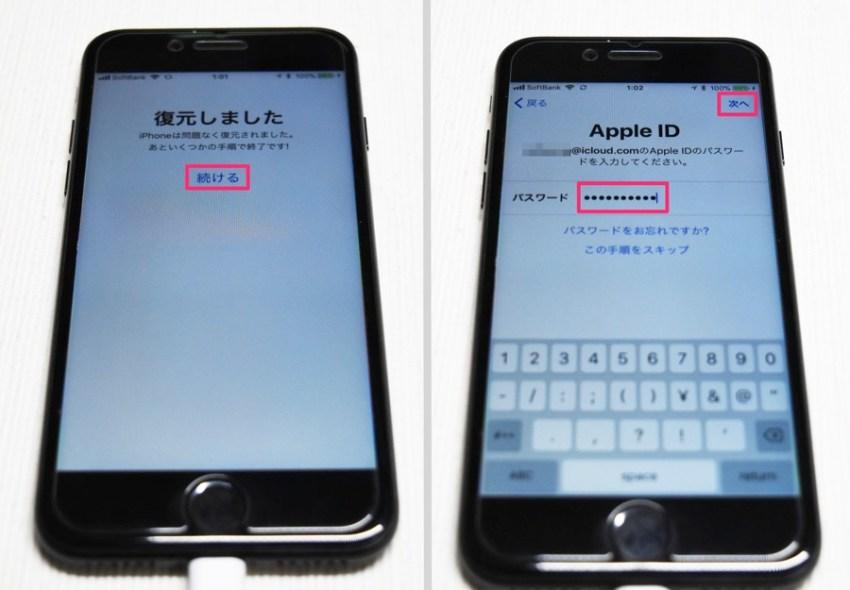 Iphone restore15