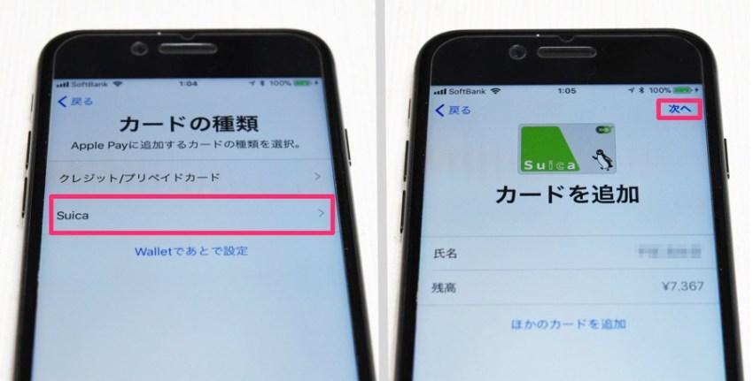 Iphone restore17