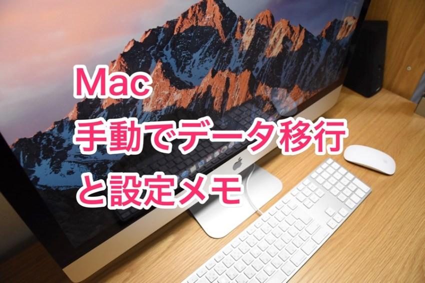 Mac data1